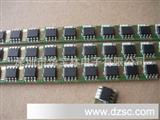 大量苹果5代(IPOD5)插头连接器