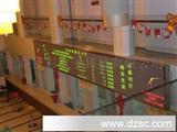 上海移动公司LED室内双基色显示屏 P4.75LED显示屏价格