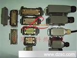 热流道连接器|接线盒|工业连接器