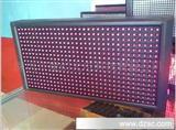 厂家直销洛阳LED p10单元板 单红