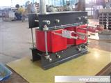 600A-0.33mH水冷平波电抗器 电子变压器