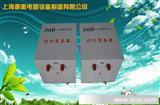 【厂家热销 质优价低】晋衡牌JMB/DG/BZ型号照明行灯变压器