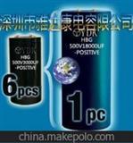 500V5600uF大电流电容器