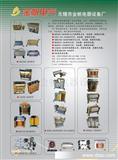 电焊机变压器