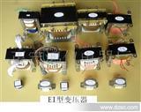生产厂家批发各种稳压变压器(图)