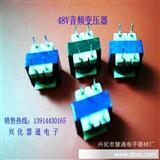 变压器 电动车变压器 低频变压器 36V变压器 音频变压器