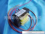 Transformer��浩�EI57  EI66