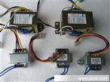 专业生产 安培电子 工业遥控器用变压器K-2748