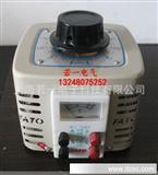 交流调压器TDGC2-3KVA输入220V输出0-250V可调