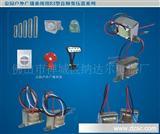 音柱、公园喇叭用EI型音频变压器