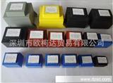 PCB插针式电源变压器EI38/13.6 电源变压器 低频环氧灌封变压器