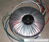厂家生产厂家销售优质进口专业功放变压器