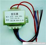 220V转变5V12V24V48V电源变压器,小功率屏蔽变压器。
