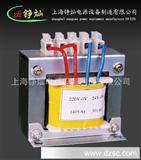 上海变压器 单相干式变压器 DG变压器 (上海铮灿制造)