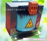 机床控制变压器 上海仁保厂家优质各种型号低压变压器