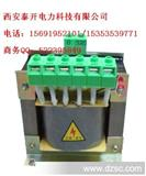 厂家DG-30KVA控制变压器 单相控制变压器 西安变压器厂