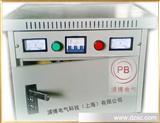 浦博电气变压器厂家大量批发湖南石门行灯变压器220V变36V
