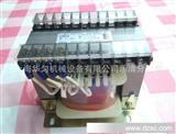 机床JBK系列变压器  剪板机用变压器JBK-400VA