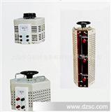 厂家:TDGC-1KVA TDGC-2KVA TDGC-3KVA单相接触式手动调压器