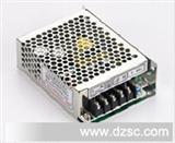 厂家开关电源日光灯具电源安防监控ac/dc