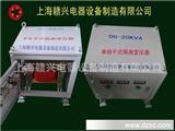 单相控制变压器DG,BK-30KVA/ 单相隔离变压器380v变240v 30kw