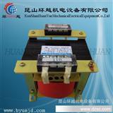 专业销售  220V/110V隔离电源变压器   照明变压器