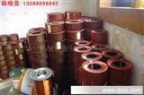 单相接触调压器 TDGC-15KVA单相接触调压器 全铜单相接触调压器