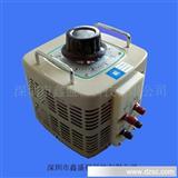 深圳调压器可调式变压器