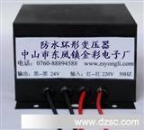 防水环型变压器