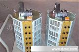 电动调压器、单相隔离变压器、固定升降变压器