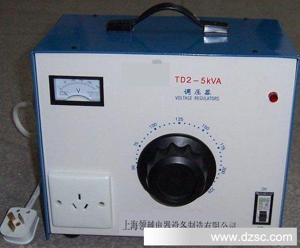 数显调压器 -公司相关产品图片