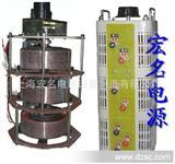TEDGZ,TESGZ单,三相大功率调压器 柱式调压器