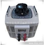 【【厂家直销】】接触式调压器  手动调压器【0-250v可调】