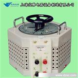 单相调压器,手动调压器,自动调压器