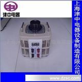 【厂家直销】调压器 上海调压器 三相调压器单相调压器电动调压器