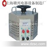厂家5kva单相调压器/接触式调压器0-250v,0-300v可调