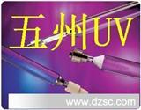 台湾进口UV固化机专用漏磁变压器