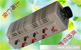 【仁保电器】厂家直供接触式调压器 单相接触式调压器