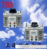 直销TDGC2--J,TSGC2--J.TDGC2.TSGC2接触式自藕调压器