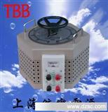提供优质单相接触式调压器  TBB