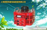 优质高性能晋衡牌TDGC2/TSGC2系列自藕调压器