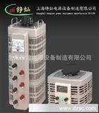 TDGC2J调压器  单相接触式调压器