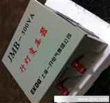 上海变压器 JMB BJZ-2500 行灯照明变压器 控制变压器 热销中