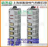 全铜 老型 TDGC2J-40KVA 调压器  单相交流调压器,可调式变压器