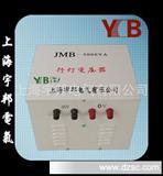 JMB,BJZ,DG,BZ照明行灯变压器(上海厂家生产)