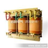 变压器 低压变压器 低压干式变压器|三相低压干式变压器|