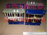 特价uv光固机 干燥机  UV变压器