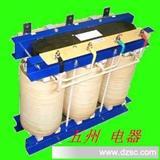 硅钼棒变压器变压器 万宏电炉变压器生产硅钼棒变压器