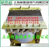 按电压订做BK-5000VA DK-5000VA 5KVA单相控制变压器、隔离变压器