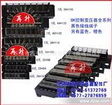 BK 变压器接线端子 橙色) 7孔接线端子排 40*120硅钢片变压器配件